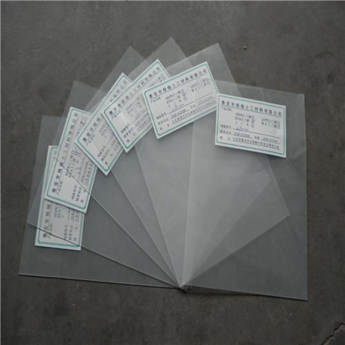 河南長葛0.5mm防滲膜信譽價格