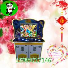 麒麟王游戲機廠家直銷價格優惠的新款游樂設備麒麟王游戲機圖片