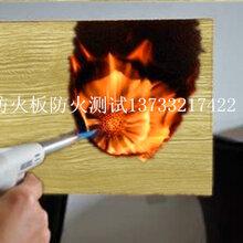 硅酸钙贴面板防火防水板防火板厂家防火板价格图片