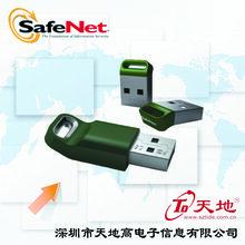 SentinelLDK加密狗软件保护加密锁图片