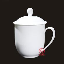 高档纯白陶瓷茶杯批发骨质瓷纯白陶瓷茶杯订购价格