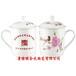 旅游纪念品杯子定制纪念品茶杯厂家
