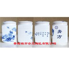陶瓷罐子定制廠家陶瓷食品密封罐子圖片