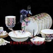 陶瓷餐具批发厂家景德镇陶瓷餐具批发商