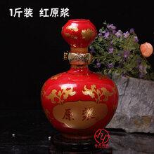 景德鎮泡酒瓶(ping)批發廠(chang)家陶瓷(ci)泡酒瓶(ping)ke)計 />  <span class=