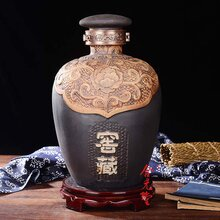 訂做陶瓷(ci)白酒瓶(ping)裝白酒酒瓶(ping)定做廠(chang)圖片