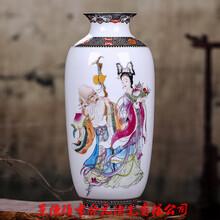 景德镇粉彩花瓶手绘粉彩陶瓷花瓶