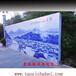 酒店陶瓷壁画定做,景德镇定做陶瓷壁画厂家