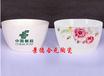 陶瓷碗定做禮品餐具碗套裝定做廠家