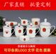 订做办公会议陶瓷茶杯厂家定做办公会议茶杯