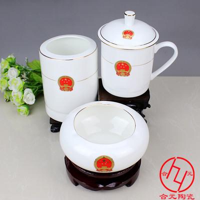 定做办公茶杯三件套办公用品陶瓷茶杯,笔筒,烟灰缸三件套礼品