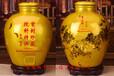 景德鎮定做陶瓷酒瓶廠家