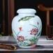 礼品茶叶罐定做logo景德镇陶瓷茶叶罐