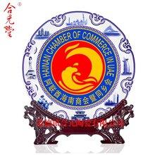 公司成立周年纪念盘定做陶瓷纪念赏盘挂盘礼品图片
