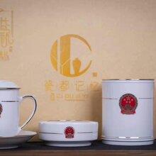 商务礼品陶瓷茶杯套装定制办公用品茶杯笔筒烟缸批发