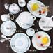 陶瓷餐具定制禮品廠家商務禮品餐具定制