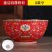 祝壽回禮紅色琺瑯彩壽碗定制高端壽辰禮品定制