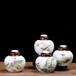 陶瓷密封茶葉罐批發景德鎮小罐茶葉罐定做文字