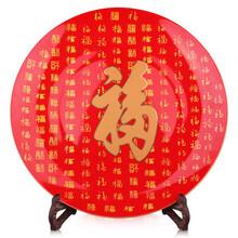 定制中国红瓷挂盘,红瓷百福字挂盘摆件图片