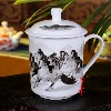 创意陶瓷茶杯陶瓷茶杯礼品