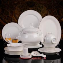 景德镇瓷器餐具套装,56头骨瓷餐具套装礼品图片