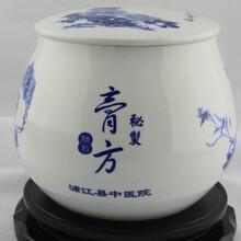 膏方罐定做陶瓷药罐3斤装陶瓷膏方罐定做