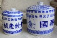 膏方陶瓷罐陶瓷膏方罐装药膏