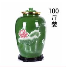 景德镇陶瓷酒瓶批发