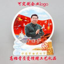 景德镇陶瓷纪念盘厂
