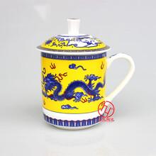 陶瓷寿杯最新款陶瓷茶杯红瓷杯子定制