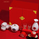 年會禮品陶瓷茶具套裝,年會企業福利禮品茶具禮品