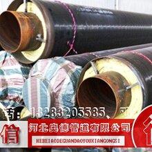 河北聚氨酯保温钢管优质服务主打产品直埋保温管图片