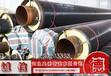 河北聚氨酯保温钢管优质服务主打产品直埋保温管