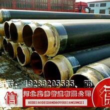 保定预制直埋式保温钢管批发代理图片