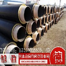 海南省预制直埋保温钢管邓国通讲述尺寸对照表图片