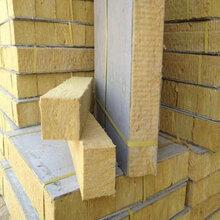 供西藏岩棉保温板和拉萨岩棉复合板