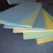 供青海海门挤塑聚苯板和乐都石墨聚苯板