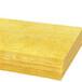 供青海共和硬质聚氨酯泡沫板和民和玻璃棉制品批发