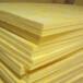 供青海格尔木玻璃棉制品和玉树岩棉制品