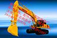水磨沟斗山挖掘机维修公司-水磨沟斗山DH225挖掘机修理总部客服