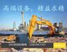 维修赤水县神钢SK330挖机行走跑偏单边赤水县神钢挖掘机售后维修
