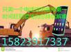 遵义维修道真斗山DH225挖掘机-遵义道真挖掘机修理厂更实在