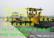 新疆克拉玛依县摊铺机修理服务基地-沃尔沃EC290摊铺机