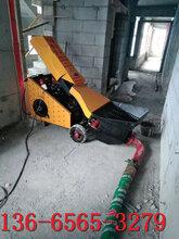 淮北地梁注混凝土二次结构灌浆泵生产厂家图片
