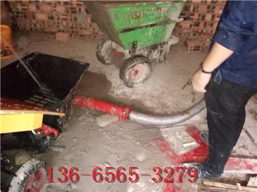 二次结构细石砂浆浇筑泵的操作步骤