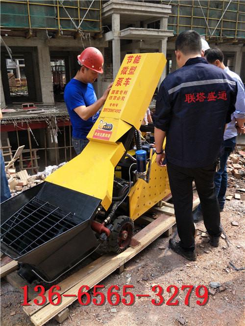 庆阳求购二手二次结构泵止水反梁灌浆混凝土泵送高度高
