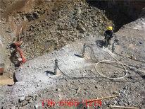 开采石头附近有房屋岩石开采岩石劈裂器图片0