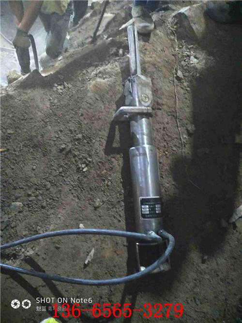 镁矿破石头液压分裂器