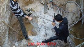 开采石头附近有房屋岩石开采岩石劈裂器图片1