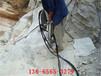 吉安挖基坑鉆孔開石頭液壓分裂機